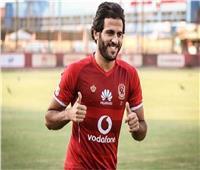 برنامج تأهيلي لمروان محسن بعد مباراة الوداد