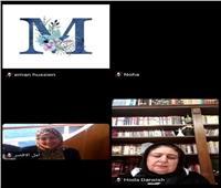 «قومي المرأة»: برنامج لتوعية ذوي الإعاقة على المشاركة في الانتخابات