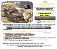 عقد المؤتمر السنوي الثالث لمجالس كنائس الإيبارشية