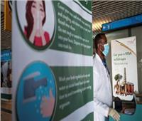 إثيوبيا تتخطى الـ90 ألف إصابة بفيروس كورونا