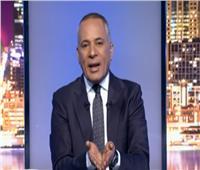 فيديو | أحمد موسى: جيشنا قوي ولا أحد يستطيع تهديد مصر