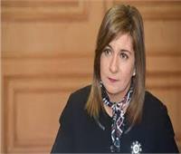 نبيلة مكرم: نجحنا في القضاء على الهجرة غير الشرعية