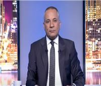 أحمد موسى: وزير الدولة للإعلام ترك 11 اختصاصا ويتدخل في مهام «القومي للمرأة»
