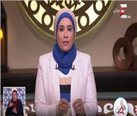 شاهد | نادية عمارة توضح ضوابط قائمة المنقولات في الإسلام