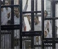 السجن 3 سنوات لأعضاء «إرهابية» الشرقية