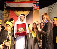 صور| سفارة الإمارات تكرم سهير عبد القادر