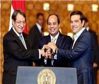 تقرير | تاريخ القمم الثلاثية السابعة بين «مصر وقبرص واليونان»