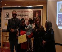 «رعاية أطفال السجينات»تكرم 10 فائزات في مسابقة نوال مصطفى