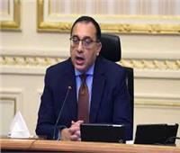 «رئيس الوزراء» يبحث سبل دفع العمل بالمنطقة الاقتصادية لقناة السويس