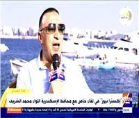 انتفاضة بالإسكندرية لإنقاذ «قلعة قايتباي» من التغيرات المناخية