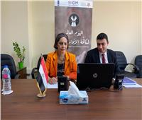 نائلة جبر تشارك في المنتدى الحكومي لمكافحة الاتجار بالبشر