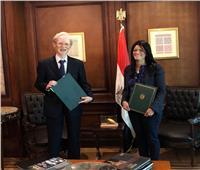 سفير اليابان يؤكد استمرار دعم بلاده للتنمية في مصر