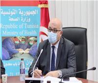 وزير الصحة التونسي: طاقة امتلاء أقسام العناية المركزة بالمستشفيات بلغت 80%
