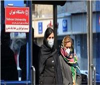 إيران تسجل أكبر حصيلة إصابات يومية بفيروس كورونا منذ فبراير