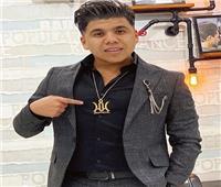خاص| «الموسيقيين» تقترب من إعلان نجاح عمر كمال في اختبارات النقابة
