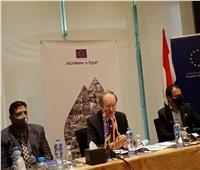 سفير الاتحاد الأوروبي بالقاهرة:استثماراتنا بالمياه في مصر تصل لـ500 مليون يورو