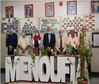 لجنة التميز البيئي تجوب جامعة المنوفية