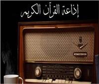 السخرية من إذاعة القرآن الكريم .. القصة الكاملة