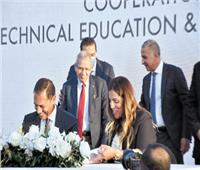 إنشاء وتطوير 10 مدارس تكنولوجية خلال 5 سنوات
