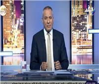 فيديو| أحمد موسى: اجتماع أسامة هيكل مع الإعلاميين «فضيحة»