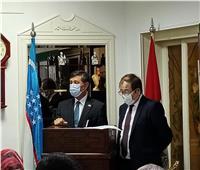 خاص| سفير أوزباكستان: مصر لها دور محوري بالمنطقة العربية والعالم الإسلامي