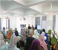 صحة المنوفية تعقد اجتماعا لفرق الترصد بالمستشفيات