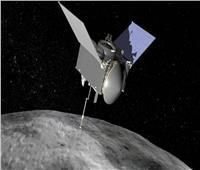 بعد 4 سنوات.. المسبار «أوسايرس ريكس» يهبط على سطح الكويكب «بينو»