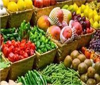 احذر.. تناول الفاكهة والخضروات قد يهدد صحتك
