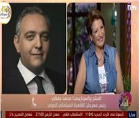 محمد حفظي: 90% نسبة التوافق على أعضاء لجان تحكيم «القاهرة السينمائي»