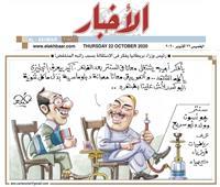 اضحك مع عمرو فهمي | رئيس وزراء بريطانيا يفكر في الاستقالة