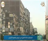الحالة المرورية: سيولة في الدقي وكثافات عالية أمام جامعة القاهرة