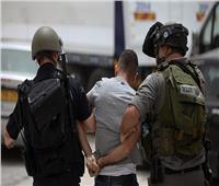 قوات الاحتلال تعتقل 20 فلسطينيًا من الضفة الغربية