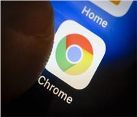 الأمن السعودي يكتشف وجود ثغرات في متصفح «جوجل كروم»