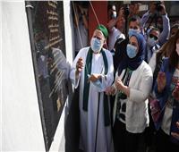 فيديو و صور| 3 وزراء يفتتحون الوحدة الصحية بمركز طهطا في سوهاج