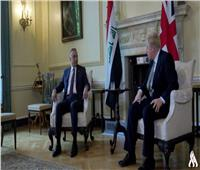 الكاظمي وجونسون يتفقان على تعزيز التعاون الإستراتيجي بين البلدين