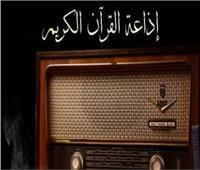 الشيخ حشاد: منكر فضل إذاعة القرآن الكريم إما «أطرش» أو في قلبه مرض