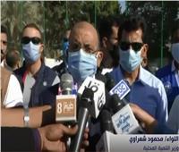 شعراوي: صندوق «تحيا مصر» شريك للدولة في أعمال التنمية