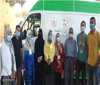الكشف على ١٤٩٠ مواطنًا بالقافلة الطبية بقرية شما بالمنوفية