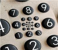 الأرقام عنوان طاقتك.. رقم منزلك قد يجلب السعادة والحظ