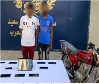 ارتكبا 13 جريمة.. ضبط عصابة خطف متعلقات المواطنين ببورسعيد