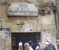 «أوقاف الغربية» تكشف حقيقة قيام إمام مسجد بتوزيع دعاية انتخابية
