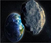 كويكب بحجم «الهرم الأكبر» يقترب من الأرض.. الاثنين المقبل