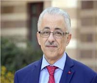 طارق شوقي: تحسين أوضاع المعلمين بتكلفة تصل إلى 6.1 مليار جنيه