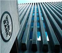 البنك الدولي: 50 مليون دولار لمشروع الاستجابة الطارئة لمكافحة كورونا بمصر
