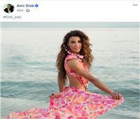 نكشف هوية الفتاة اليونانية التي نشر عمرو دياب صورتها
