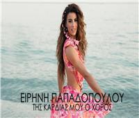 خاص| أول تصريح من المطربة اليونانية عن تعاونها مع عمرو دياب
