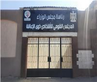 «القومي للإعاقة» يستعد بغرفة عملياتلمتابعةانتخابات «النواب»