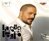 """رامى عياش يشعل الأجواء في حفل مهرجان الجونة بـ""""دقي يا مزيكا"""""""
