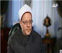 فيديو| المفتي يكشف حكم إيداع الأموال في دفتر التوفير