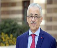 وزير التعليم يدلي بصوته الانتخابي في كلية التربية للطفولة